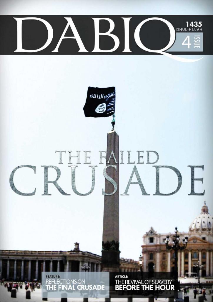 """frontispiece of """"Dabiq"""" magazine"""