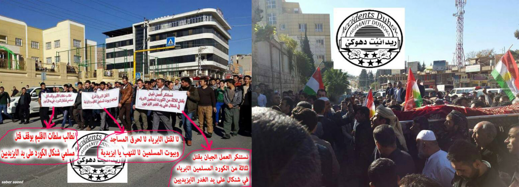 Manifestation contre les yézidis à Dohuk