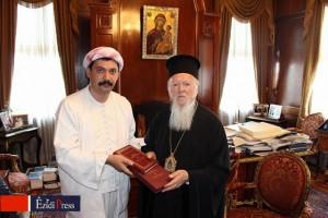 Le Président du DSYG Dmitry Pirbari et le Patriarche œcuménique Bartholomée Ier, Ezidipress