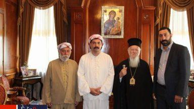 La délégation yézide à la rencontre avec Bartholomée Ier, Ezidipress