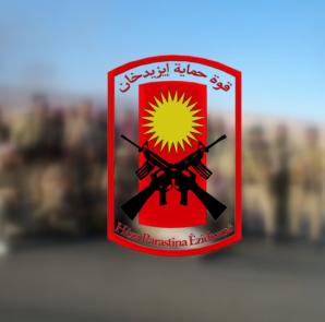 Les Forces de Protection du Ezidxan