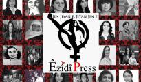 женщины и права