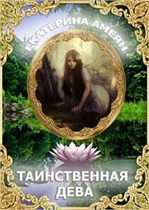 EkaterinaBook