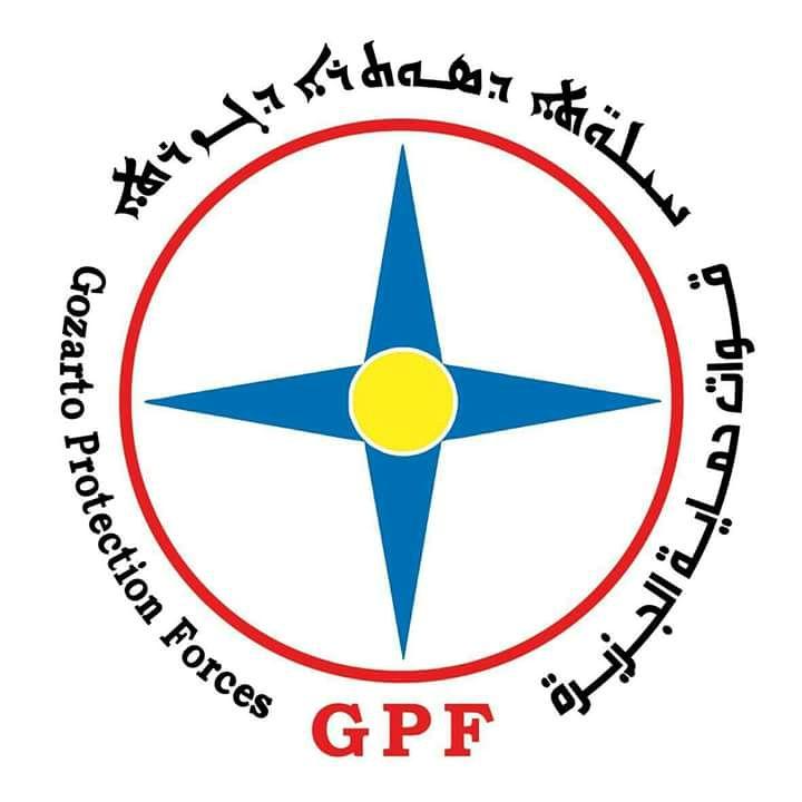 GPF_Logo_06_02_15