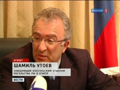 Shamil Djasim, Generalkonsul Russlands im Jemen (Russia1)
