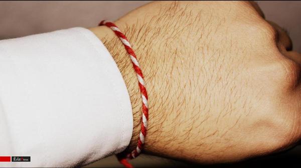 Êzîdîsches Frühlingsarmband, Bazinbar, in den traditionellen Farben Rot und Weiß (ÊP)