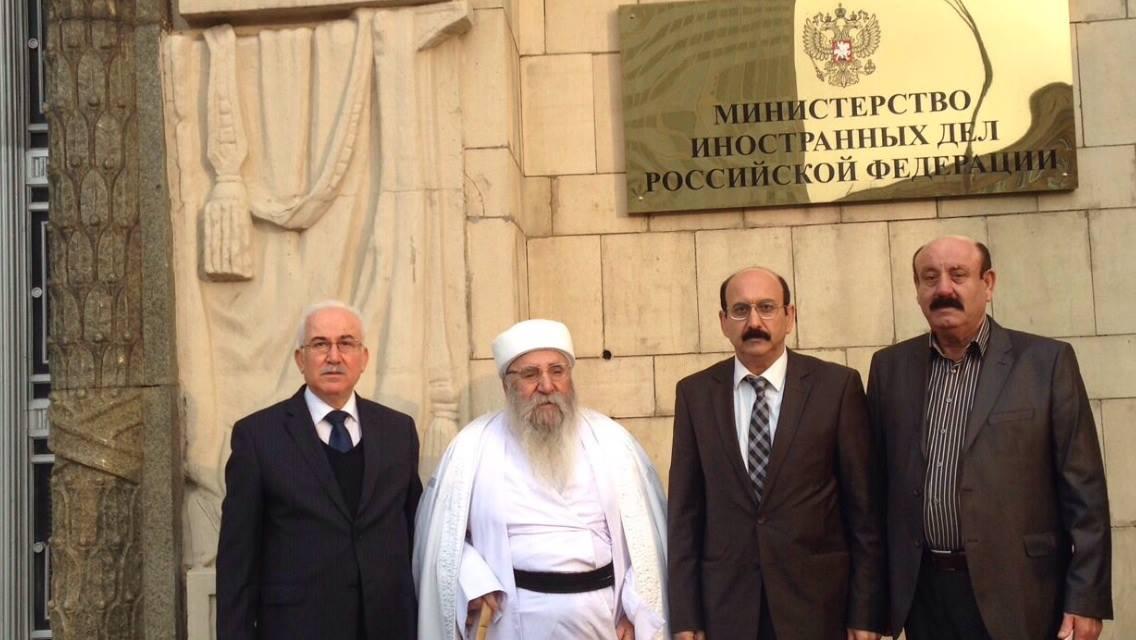 Delegation des Religiösen Rates in Russland