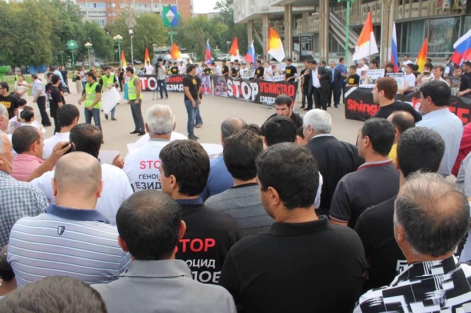 Êzîden aus Russland demonstrieren gegen den Völkermord im Irak