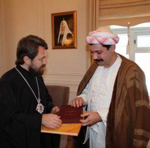 Der russische Metropolit Hilarion Alfejew (li.) und der êzîdîsche Geistliche und Intellektuelle Pîr Dima (ÊP)