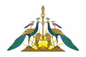 Heiliges Tawis-Symbol der Êzîden und Logo der GRÊR