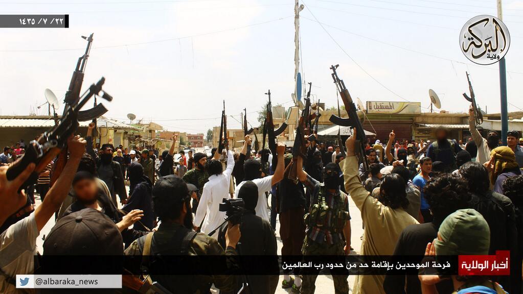 ISIS Mitglieder