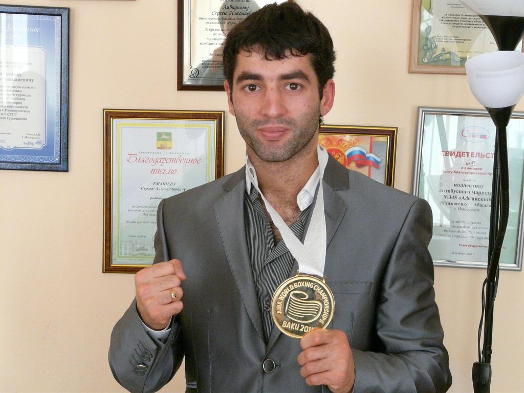 Misha Aloyan