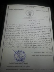Pressemitteilung des Religiösen Rates der Êzîden in Lalish