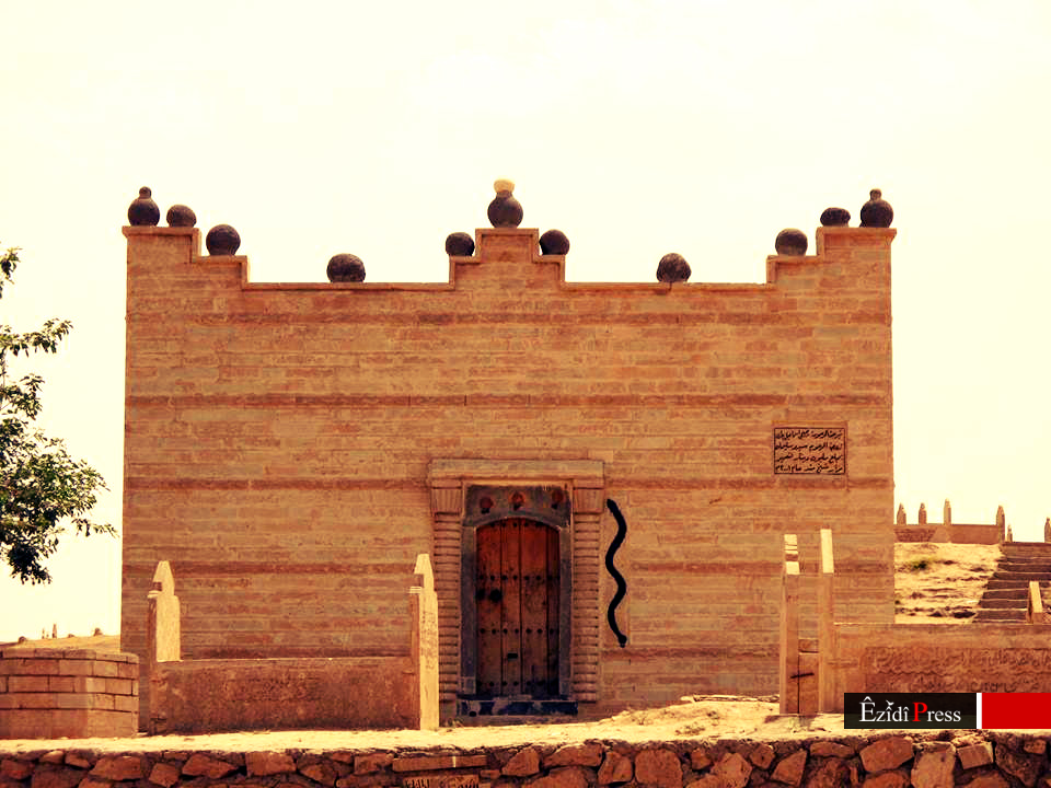Sheikh Mend Tempel
