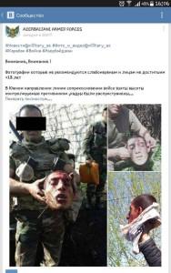 Screenshot des mittlerweile gelöschten Beitrages einer pro-aserbaidschanischen Seite auf VK