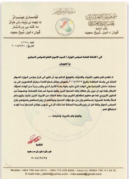 Antrag von Frau Dakhil auf Entschädigung der betroffenen Familien