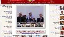 Startseite der Homepage bahzani.net (Archivbild)
