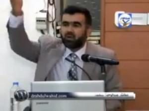 Hassprediger Dr. Abdul Wahid Muhammed