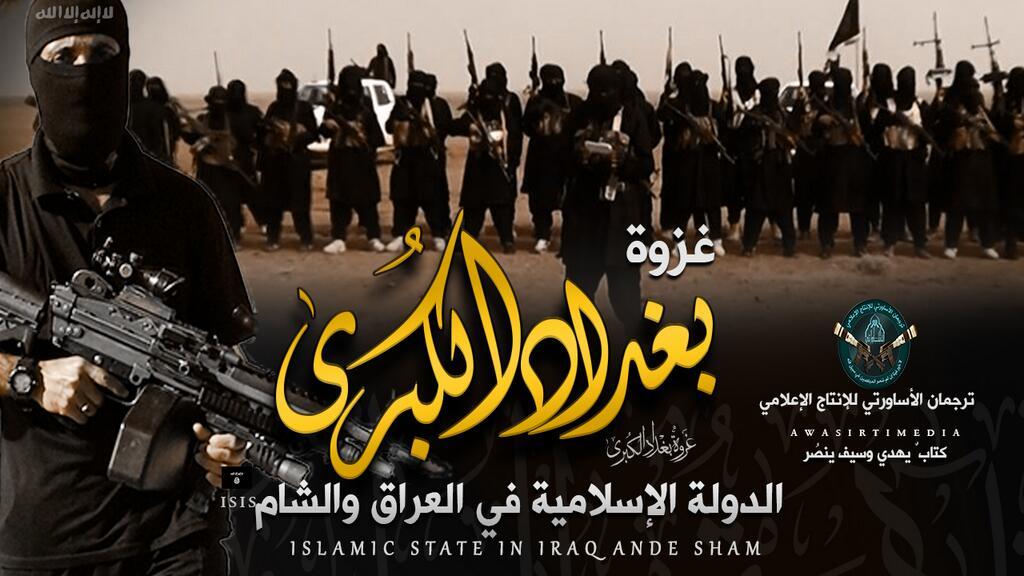 Unaufhaltsam verbreitet die IS ihren Terror in Syrien und im Irak. In den von ihr kontrollierten Gebieten hat die IS bereits ein Kalifat ausgerufen.